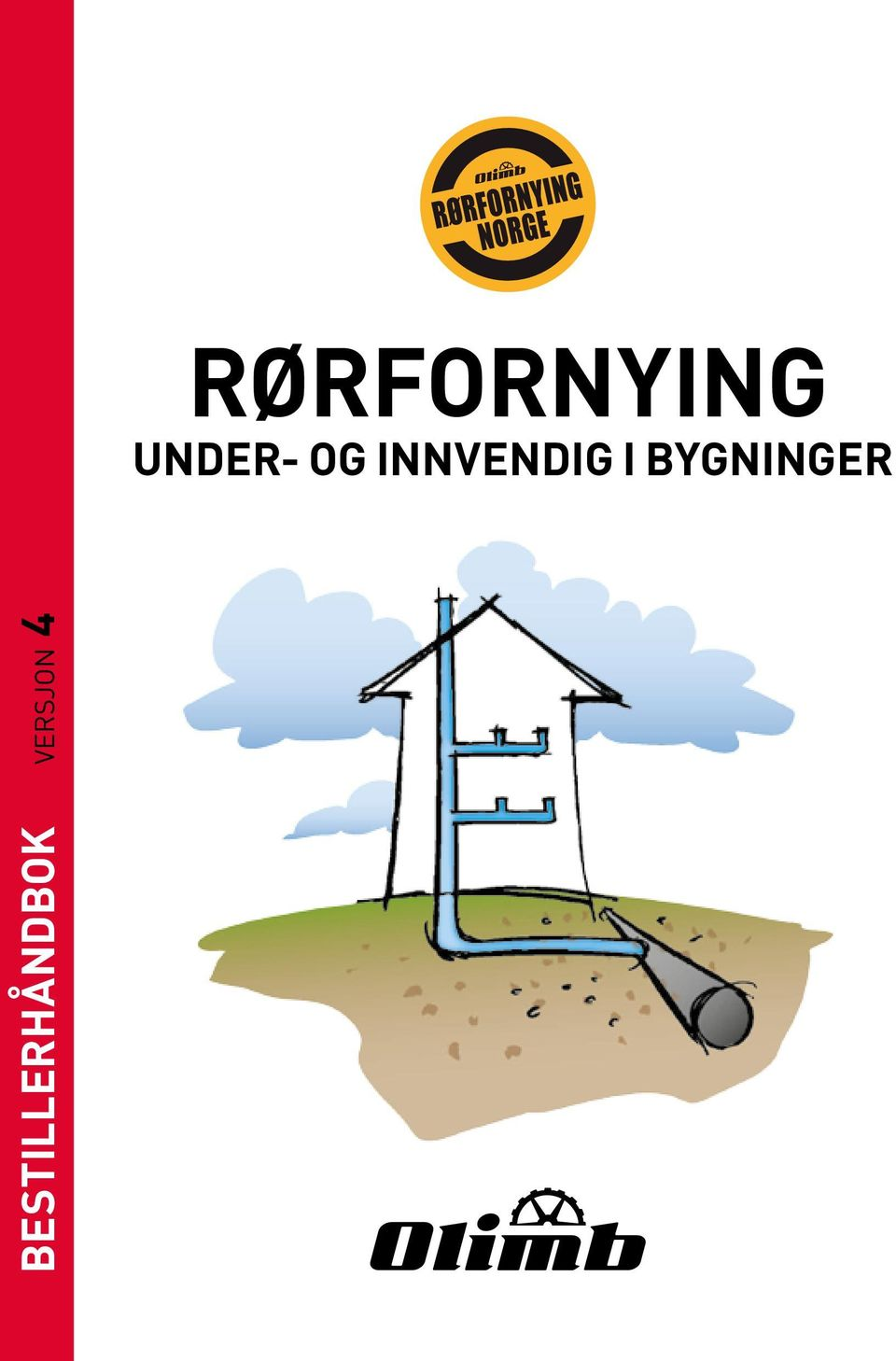 RØRFORNYING