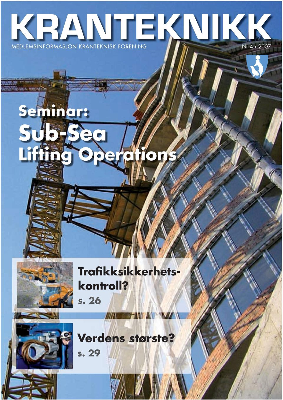 Seminar: Sub-Sea Lifting Operations