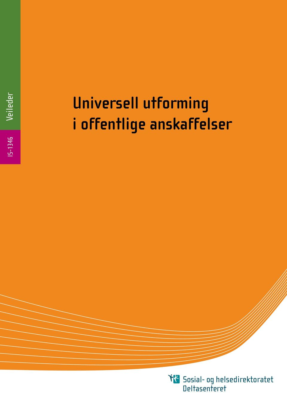 Universell