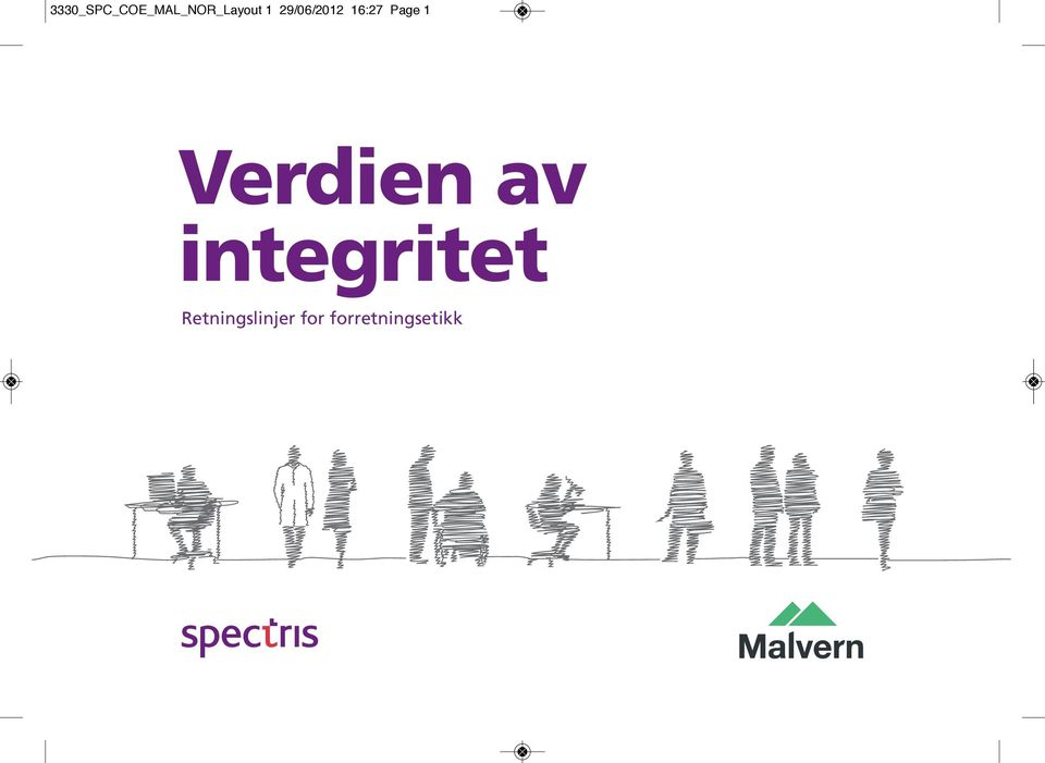 Verdien av integritet