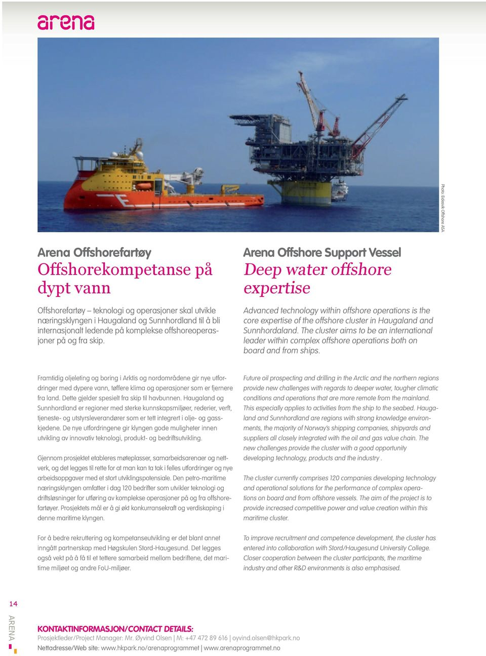 Arena Offshore Support Vessel Deep water offshore expertise Advanced technology within offshore operations is the core expertise of the offshore cluster in Haugaland and Sunnhordaland.