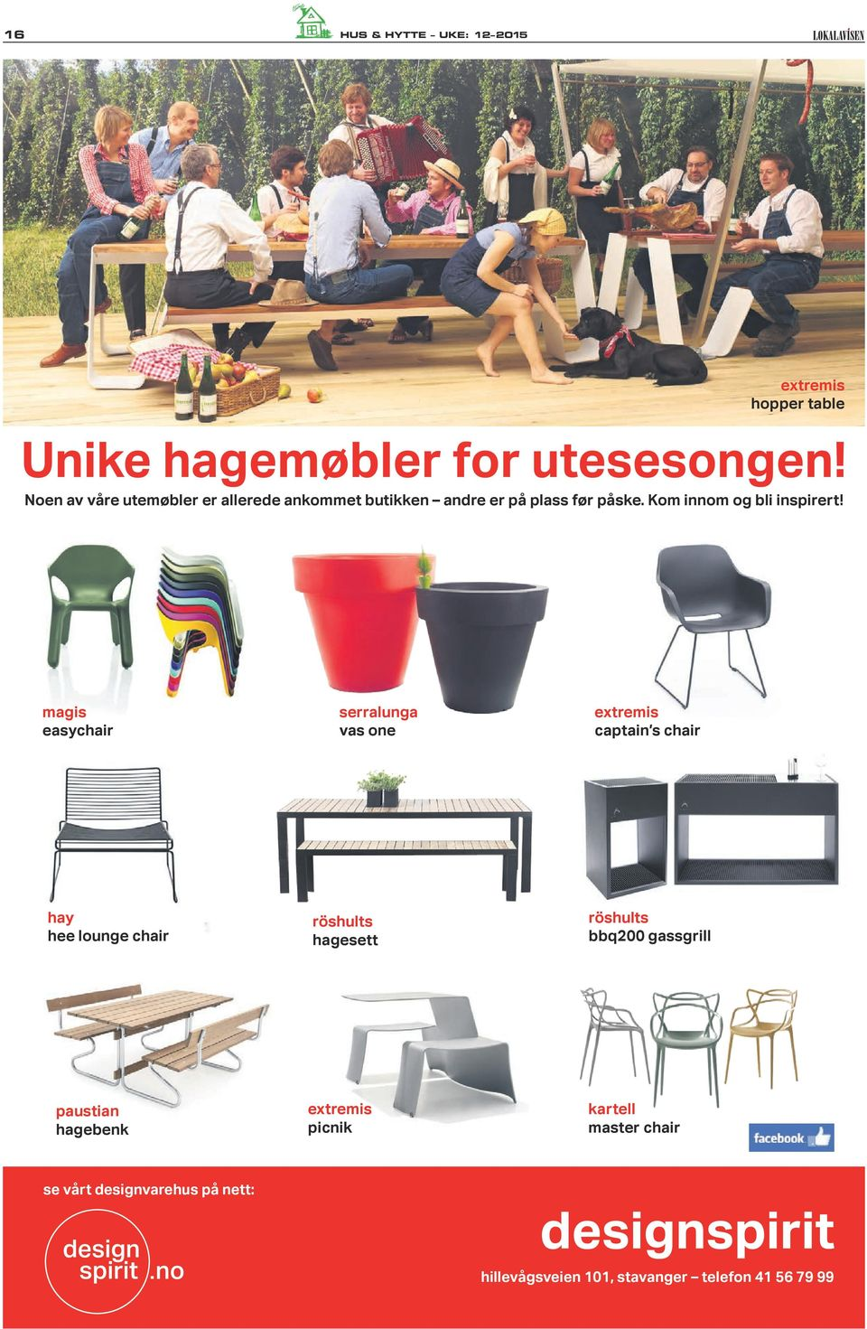 magis easychair serralunga vas one extremis captain s chair hay hee lounge chair röshults hagesett röshults bbq200