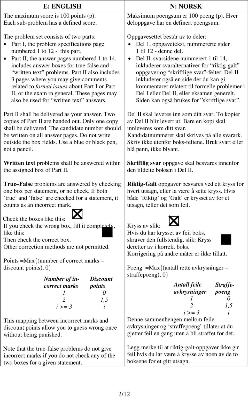 Part II, the answer pages numbered 1 to 14, includes answer boxes for true-false and written text problems.