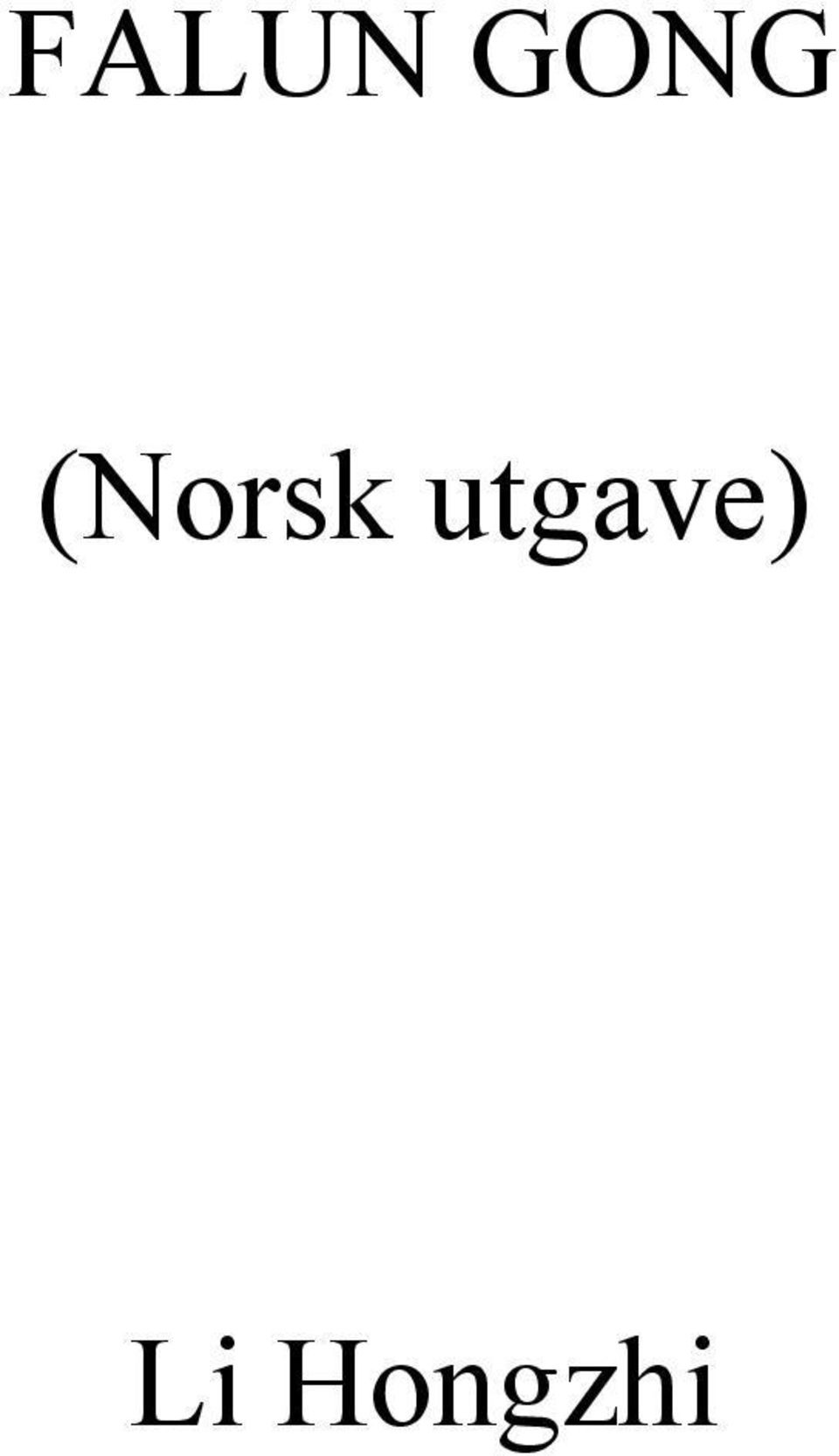(Norsk