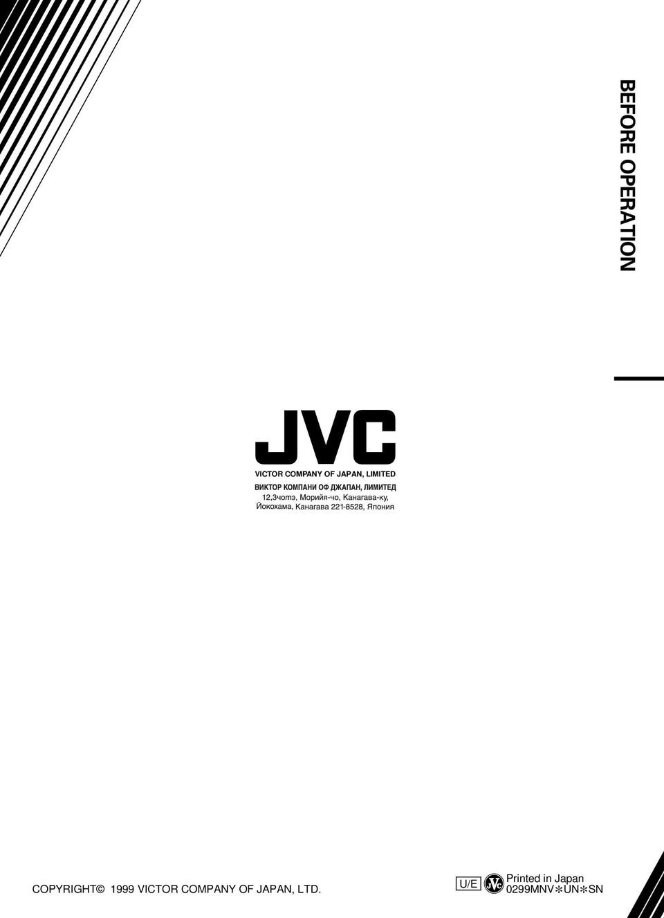 VICTOR COMPANY OF JAPAN, LTD.