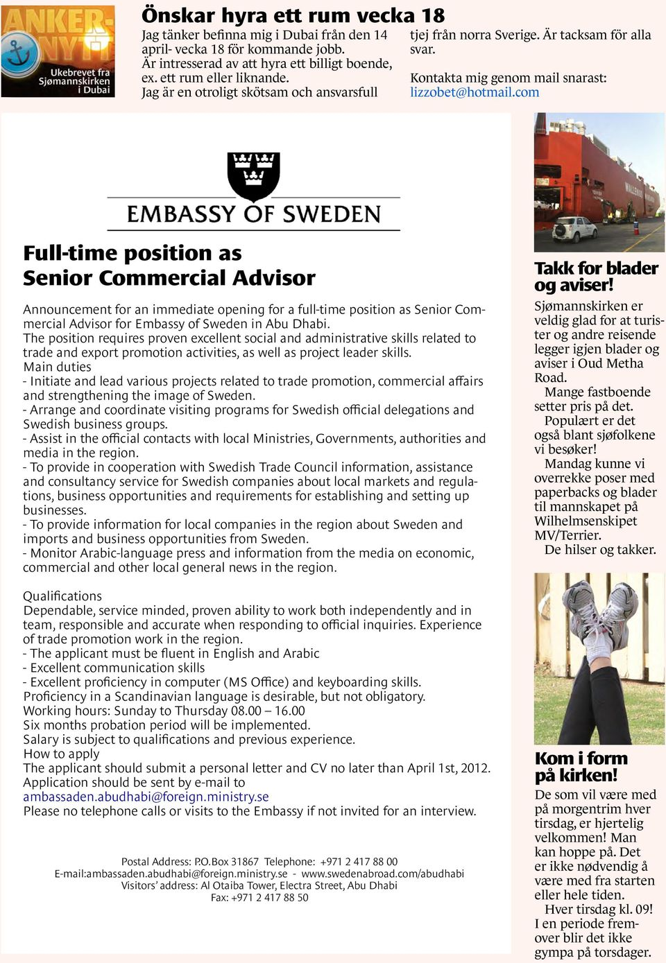 com Full-time position as Senior Commercial Advisor Announcement for an immediate opening for a full-time position as Senior Commercial Advisor for Embassy of Sweden in Abu Dhabi.