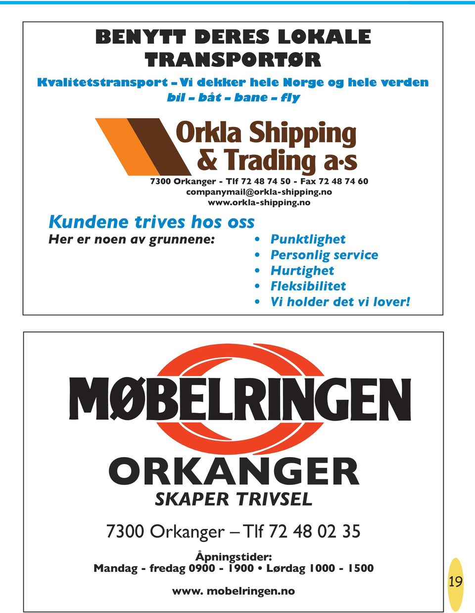 no www.orkla-shipping.
