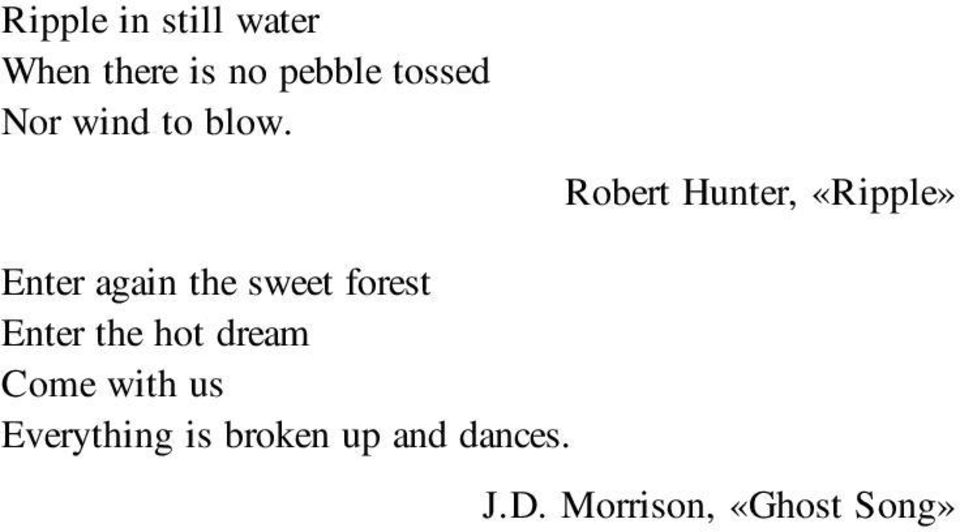 Robert Hunter, «Ripple» Enter again the sweet forest