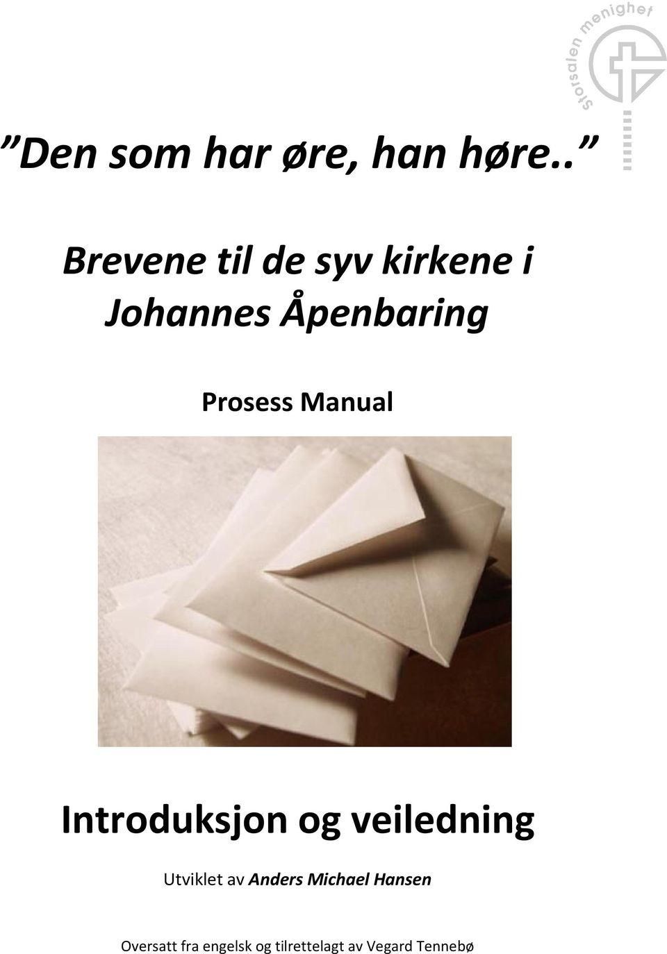 Prosss Manual Introduksjon og vildning