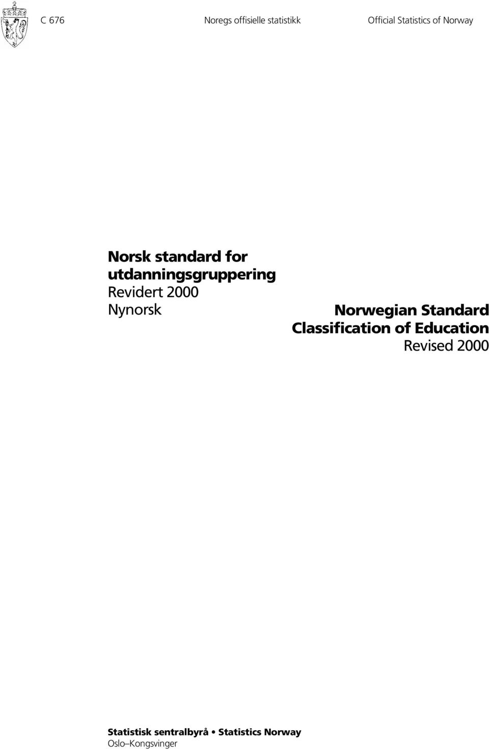 Nynorsk Norwegian Standard Classification of Education