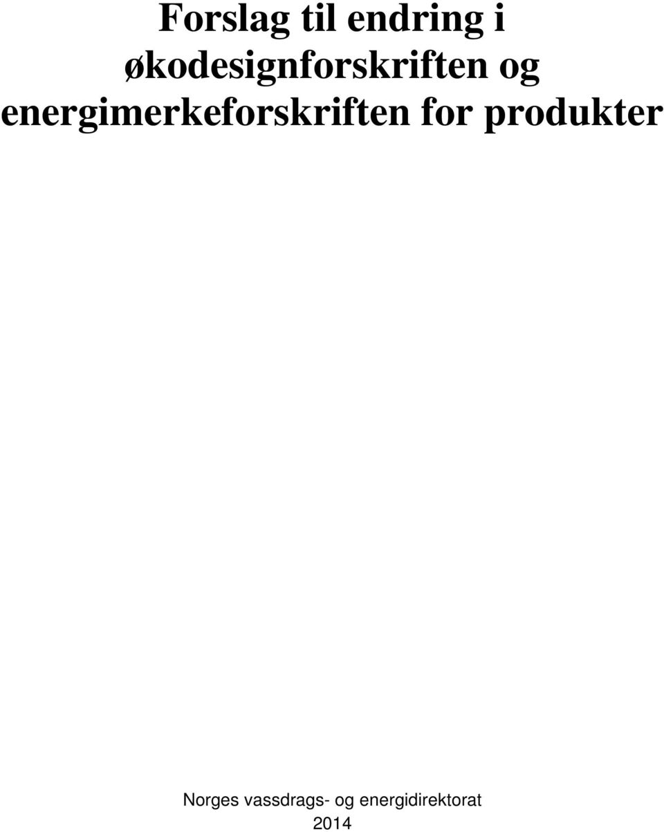 energimerkeforskriften for