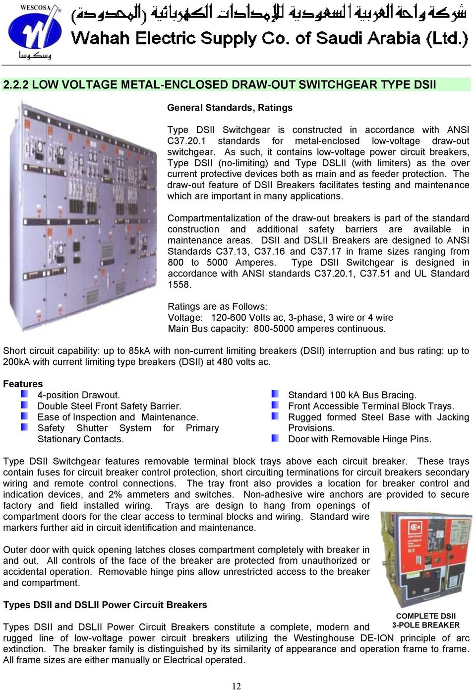 Wahah Electric Supply Co Of Saudi Arabia Ltd Wescosa Pdf 4 Wire Schematic Diagram 480 Volt As Such It Contains Low Voltage Power Circuit Breakers Type Dsii No