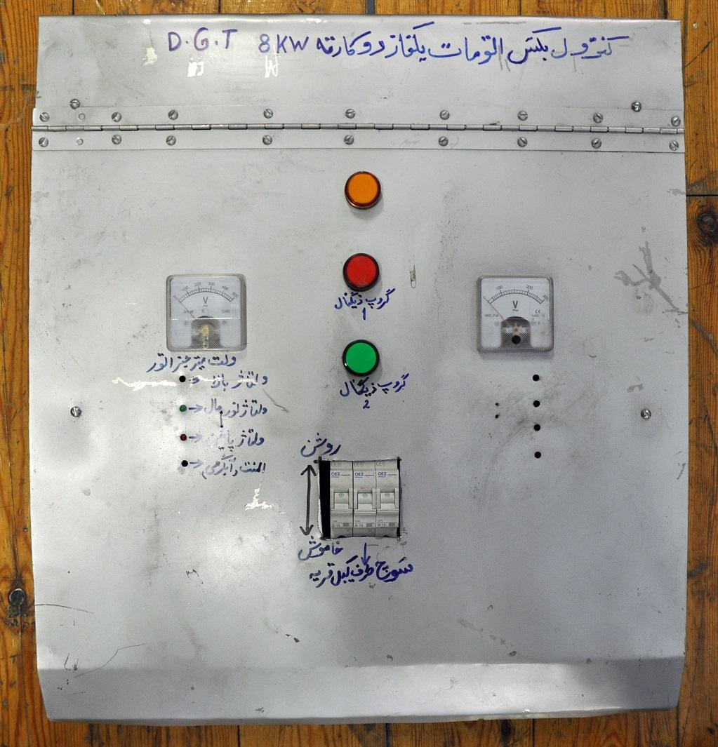 Schematic For The Msp430f2012 Transmitter Circuit